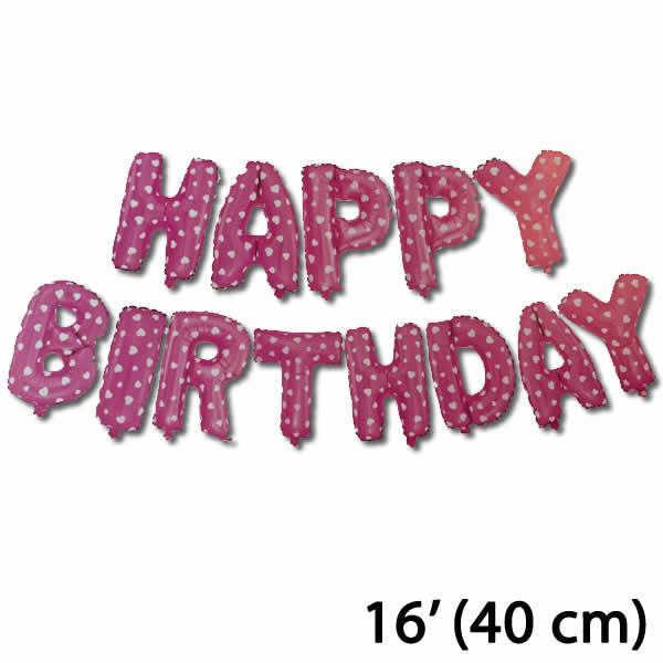 Happy Birthday betűk, rózsaszín - szivecskés, Fólia lufi
