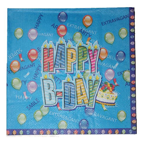 Party szalvéta, Happy birthday, Kék, 10 db/cs